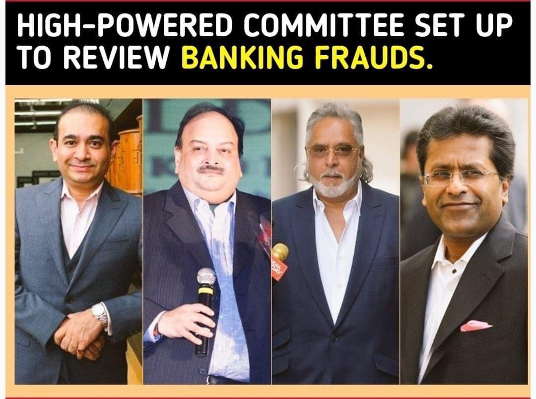 Supreme Court formed this committee to review Bank Frauds. Post is irrelevant to farm laws committee  #ModiPuppetCommittee   #पहला_टीका_मोदी_को