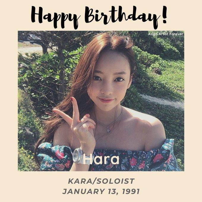 [REMEMBERING] Happy Birthday Goo Hara of KARA...