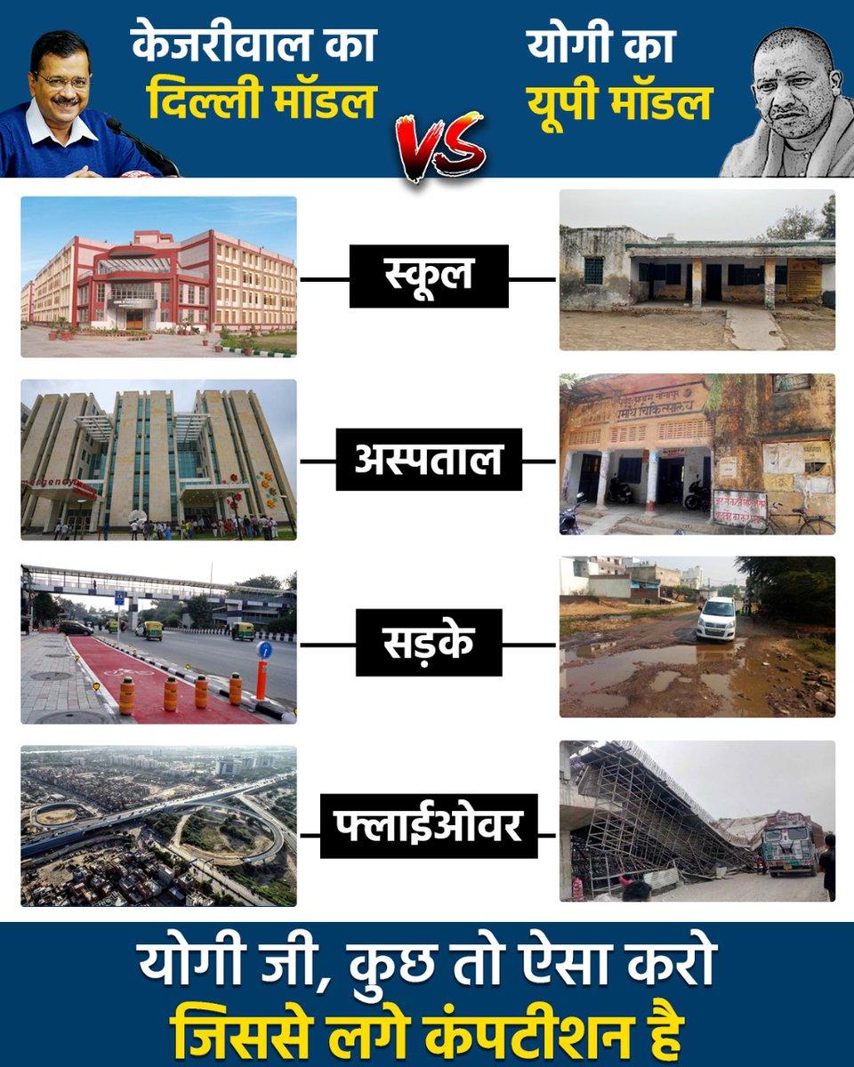 @Being_Humor @ArvindKejriwal