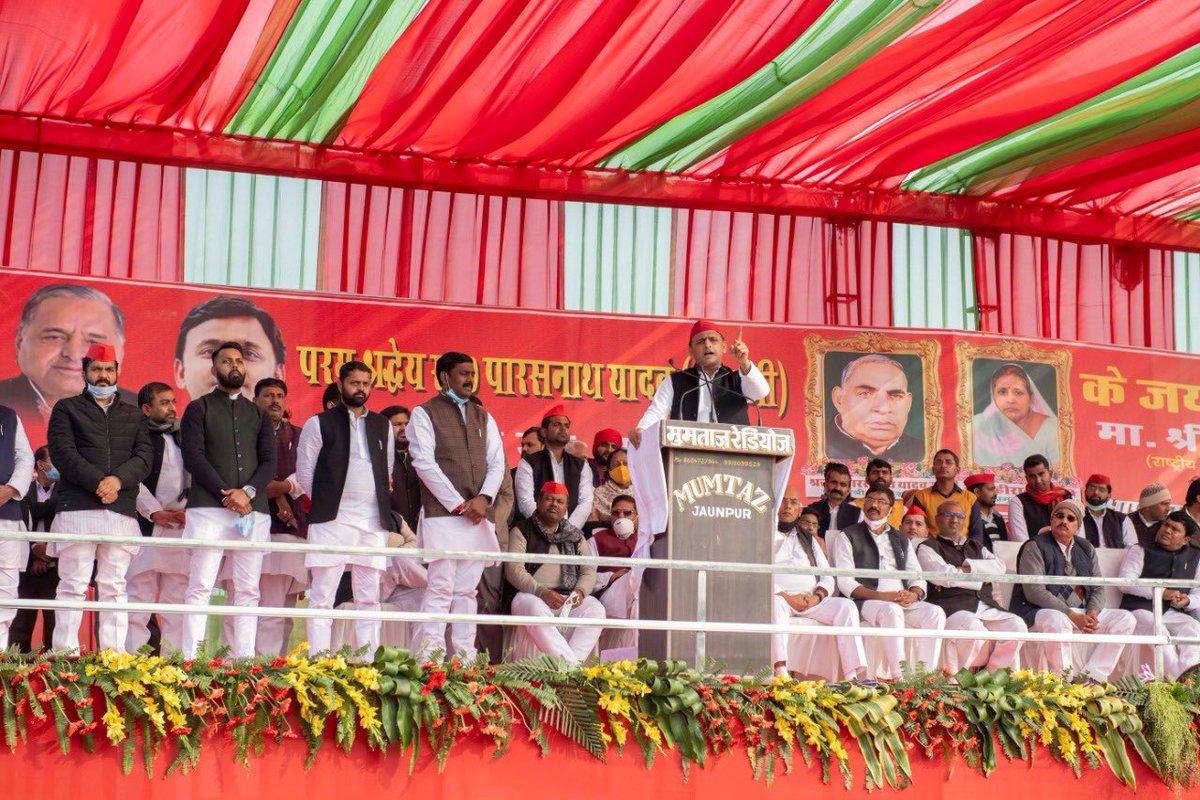 पूर्वांचल के जनप्रिय समाजवादी नेता और समाजवादी पार्टी के संस्थापक सदस्य स्व. श्री पारस नाथ यादव जी की जयंती पर आज जौनपुर में श्रद्धासुमन अर्पण।