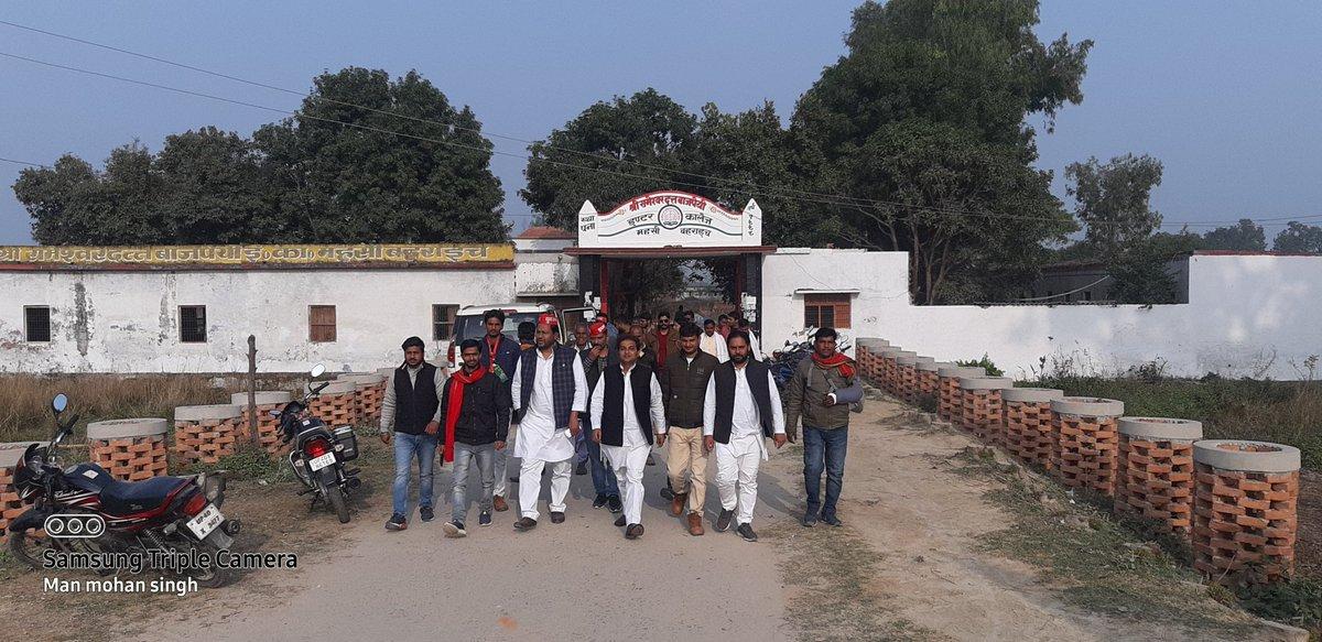 @yadavakhilesh यूपी में अखिलेश महसी मे डॉ राजेश