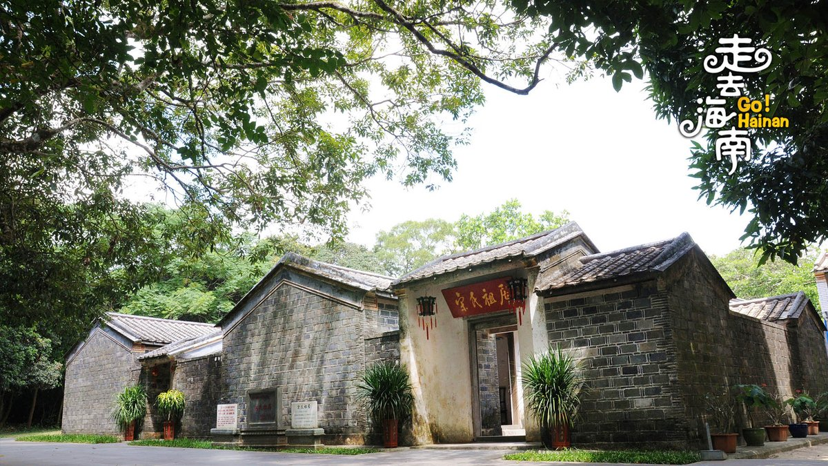 #GoHainan Tracing the history in Hainan: Ancestral home of Soong Ching-ling
