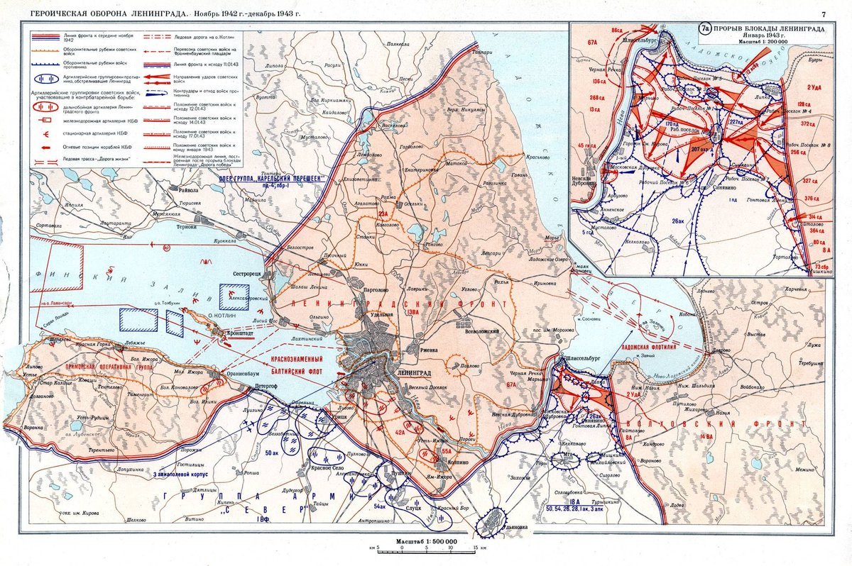 Operation Spark: white-clad soldiers of the Soviet Second Shock Army have advanced round the southern shore of Lake Ladoga (bottom right of map), hitting Axis forces encircling Leningrad & trying to link up with a breakthrough from Red Army troops in the city. https://t.co/G34aYNC3mv