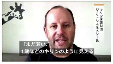 昨日話題になった「ミニキリン」について。 自分の専門に近い内容で、論文も既に読んでいて、海外の専門家のインタビュー動画・英語の元記事・和訳された日本語記事の全て...