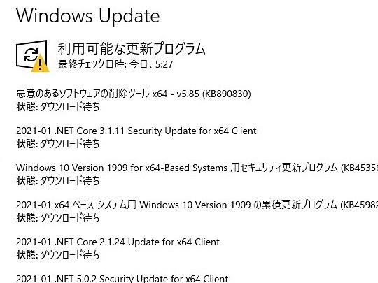 "Microsoft、2021年1月の更新を発表 ~「Microsoft Defender」にゼロデイ脆弱性/OSの最大深刻度は""緊急""。「Adobe Flash Player」の既… https://t.co/6ZL2cUhS4W https://t.co/SqG89RYjCd"