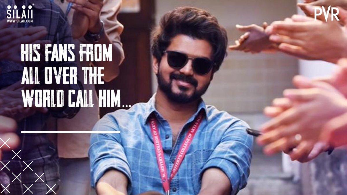 Vijay fans, you should know this!  Hint: The Commander 😉  #ContestAlert #Master #MasterVijay #MasterVijayAtPVR