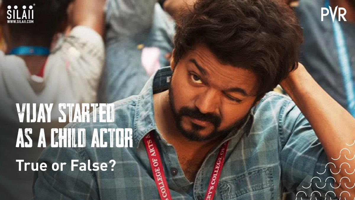 Is it true? Is it false? We're waiting for you to tells us! 😎  #ContestAlert #Master #MasterVijay #MasterVijayAtPVR