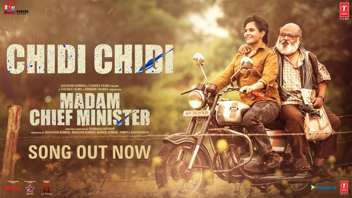 You're always only 2 steps away from creating a shift. Ambition and Determination! #MadamChiefMinister's #ChidiChidi is out now! Tune in!   @RichaChadha @saurabhshukla_s  #ManavKaul  @TSeries  #BhushanKumar #KrishanKumar  @subkapoor @jollynarenkumar @dkh9