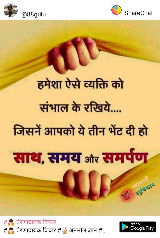 @thekiranbedi