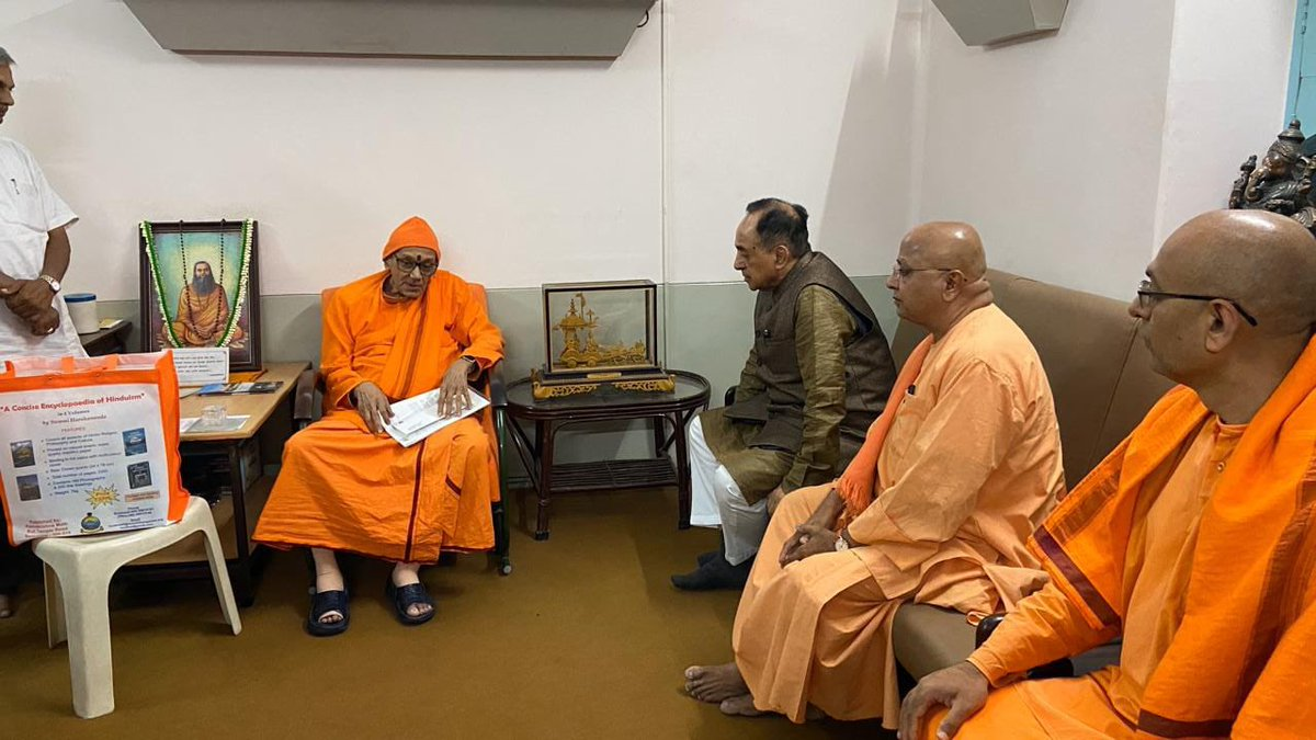 Sad to know about the loss of Swami Harshanandaji Maharaj of Ramakrishna Math at Bengaluru yesterday, I had met him exactly one year ago at the Math & discussed many issues & he had presented me an Encyclopaedia on Hinduism & he himself was a Fountain of Spirituality!OM SHANTI OM