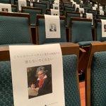 隣の席にあの人が!?各座席の隣が有名音楽家たちの予約席になっている!
