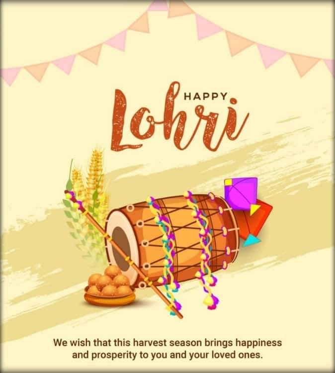 #HappyLohri2021 to all my friends. Stay well, eat healthy and stay happy. ❣