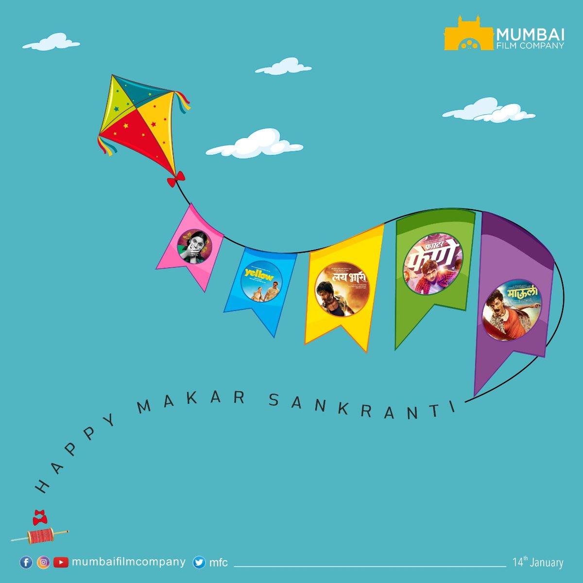 नवीन उत्सवाचे स्वागत करा, तिळगुळ घ्या गोड बोला. मकर संक्रांतीच्या हार्दिक शुभेच्छा ! . . . #MFC #HappyMakarSankranti