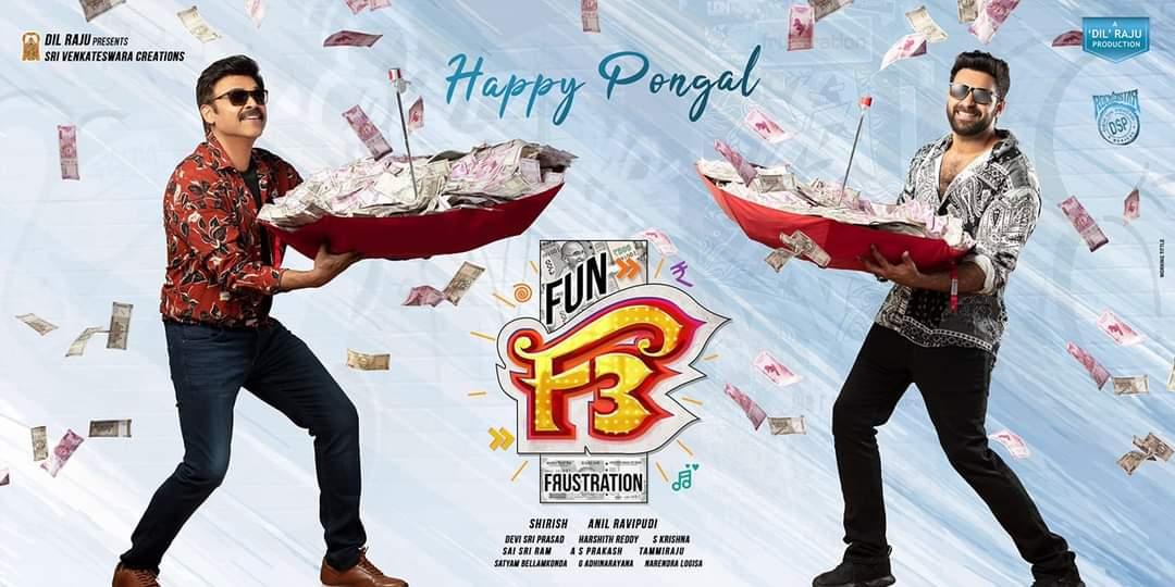 Wishing you all a very #HappyPongal from Team #F3Movie   #VenkateshDaggubati #VarunTej #AnilRavipudi #Tamannaah #Mehreenpirzada #DeviSriPrasad #SriVenkateswaraCreations