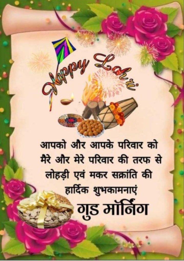 All of people HAPPY LOHRI 😊 @KapilSharmaK9  #KapilSharma #tkss  #HappyLohri2021
