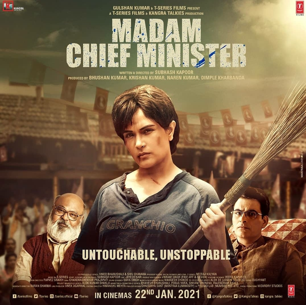 Get ready for the gut shaking political drama! #MadamChiefMinister coming to the cinemas this Jan 22nd!  #RichaChadha #MadamChiefMinister #Cinepolis #CinepolisIndia