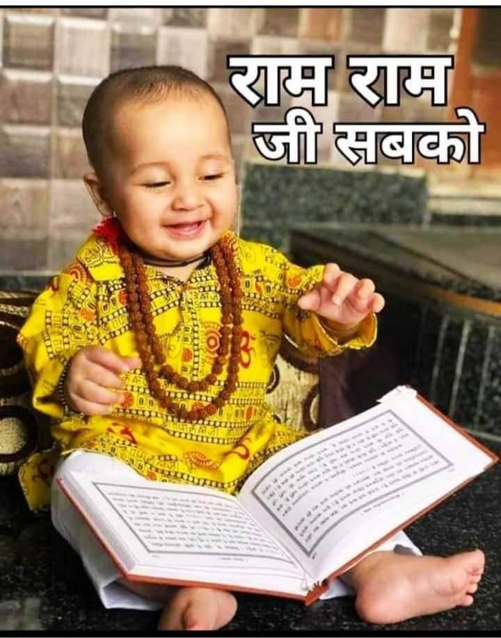 @AmitShah @narendramodi