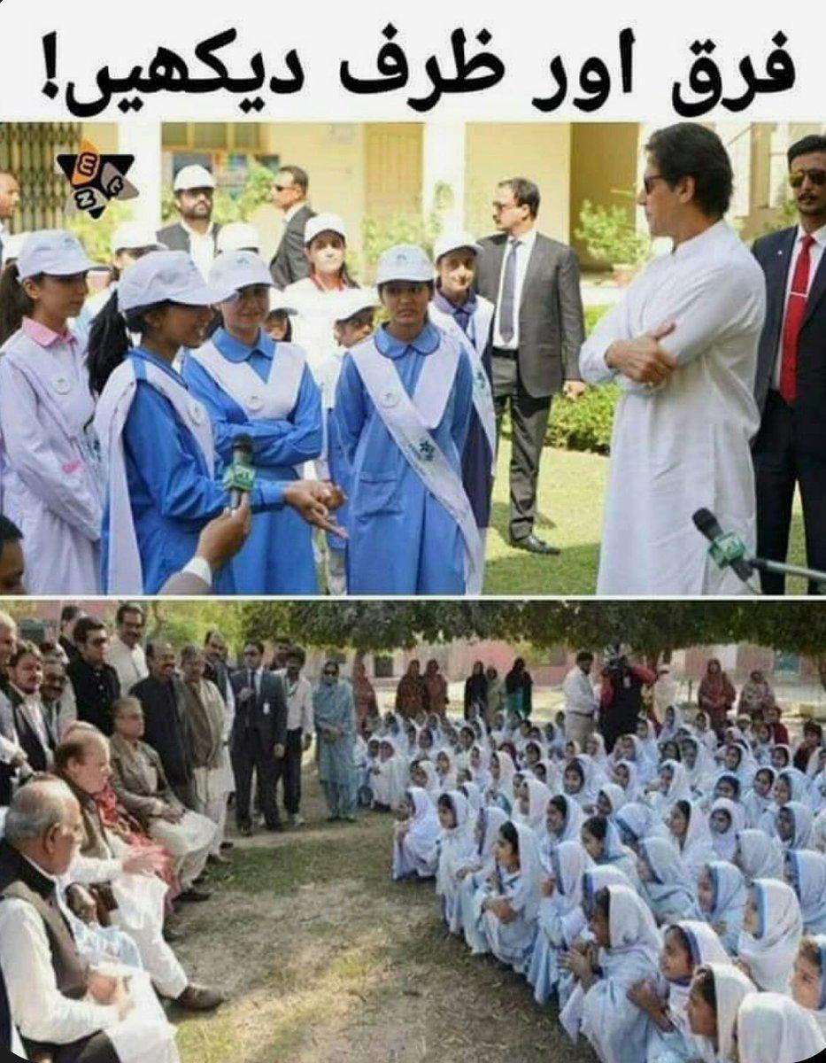 @ImranKhanPTI #ImranKhan