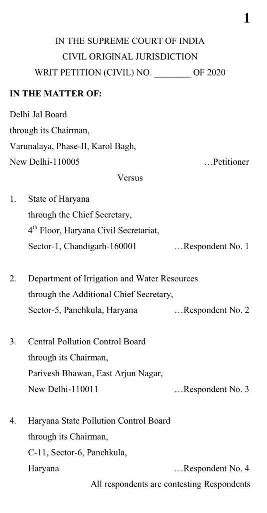 After suffering from regular dumping of excess pollutants/ammonia in River Yamuna by apathetic Haryana, today the @DelhiJalBoard moved the Hon'ble Supreme Court. Bench headed by Hon'ble CJI issued notice to State of Haryana. Matter now listed for urgent hearing on Tuesday.