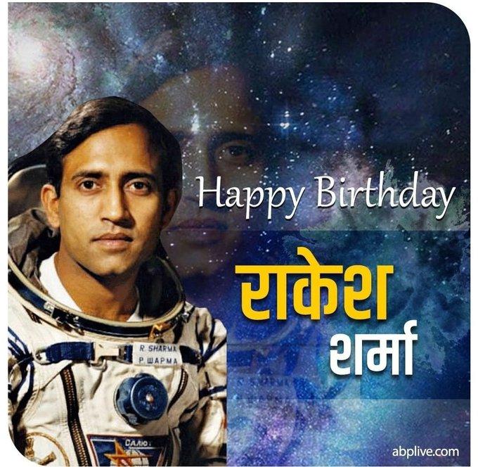Happy birthday rakesh sharma ji