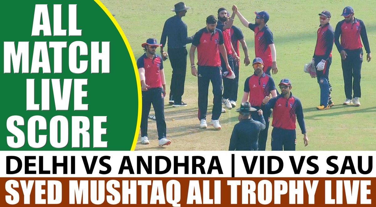 Link-   Syed Mushtaq Ali Trophy Live | Delhi vs Andhra Live | Vidarbha vs Saurashtra Live #SyedMushtaqAliT20  #DELvAND #VIDvSAU #NAGvAP #BIHvSIK #MEGvMIZ #UTCAvMAN  #HARvPUD #SERvGOA