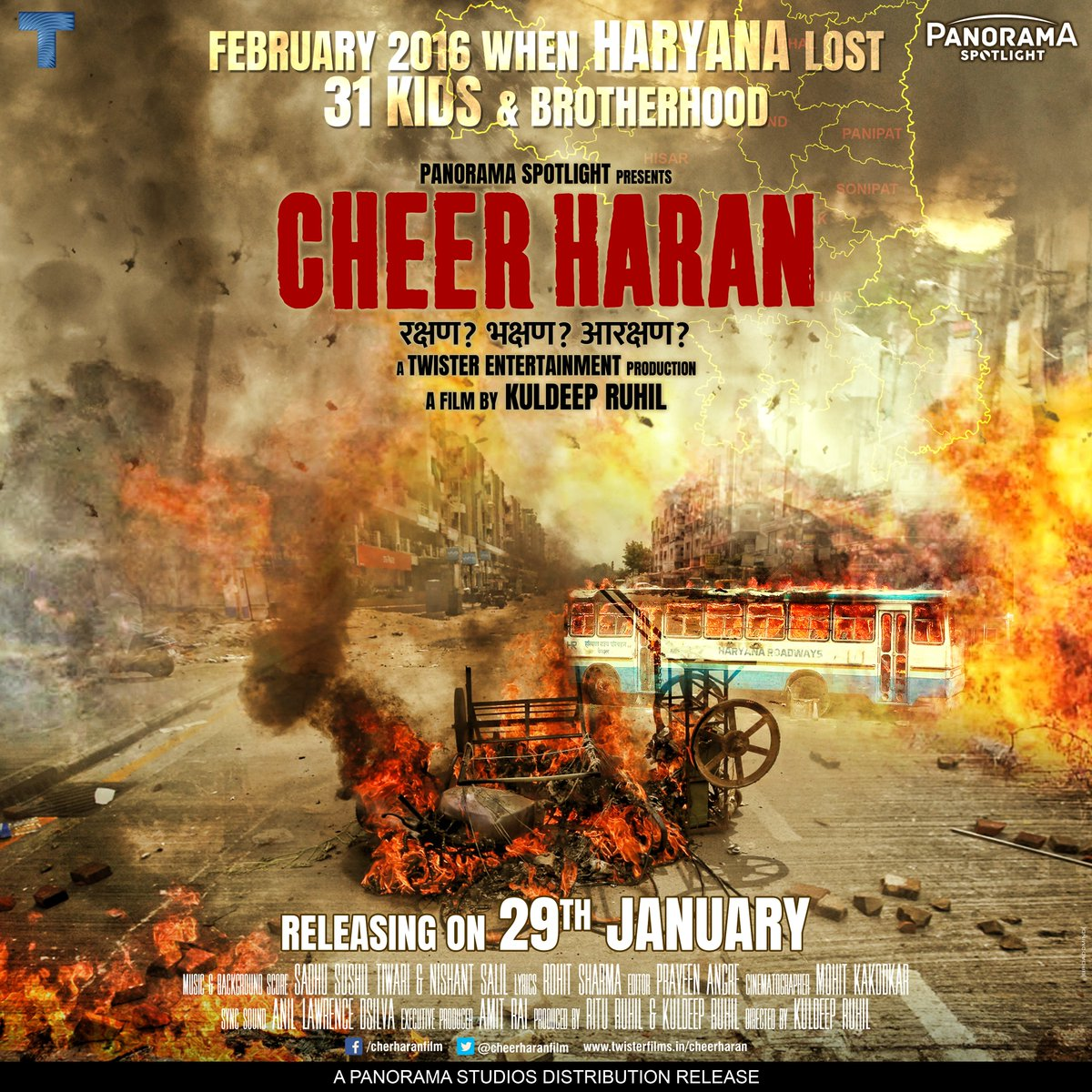 When the conflict between Reality & Myth starts claiming lives, it is for us to find what's the truth & what's not.  Presenting the First Look of a daring expose, 'Cheer Haran' that takes us beyond a veil of misinformation, right into the heart of a crisis, to heal & make peace.