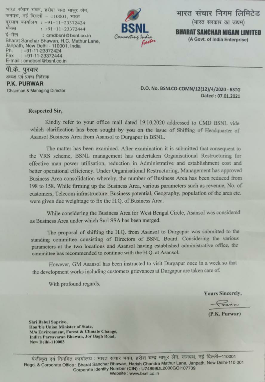 "Babul Supriyo on Twitter: ""As I had said earlier,""Collective efforts of all  the members of BSNL family will bring a positive results soon."" Here it  is👇 CMD BSNL Shri P.K Purwar has"