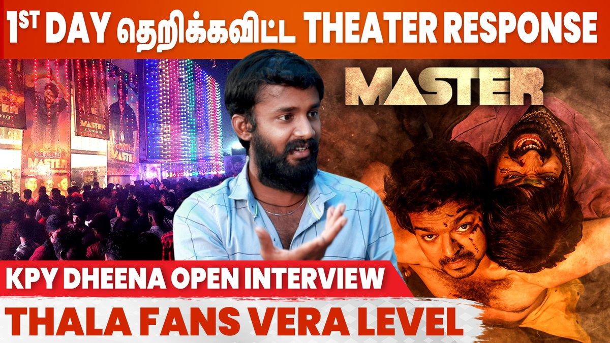 Masterல நான் நடிச்ச நிறைய scenes தூக்கிடாங்க! KPY DHEENA Interview about Master | Thalapathy  Link >>   #kpydheena #Master #ThalapathyVijay #kpydheenaInterview #MasterUpdate #VijayTV @DheenaActor