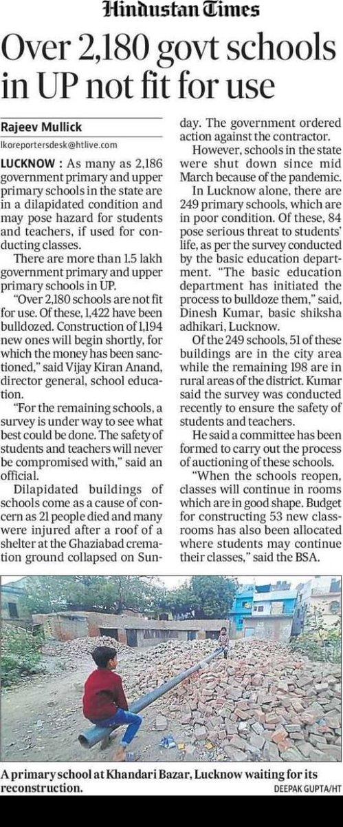 आदित्यनाथ जी की सरकार में 2180 सरकारी स्कूल जर्जर हो चुके हैं इस कड़कड़ाती ठंड में मासूम बच्चों के लिये जूते मोज़े नही लेकिन जर्जर भवन देखोगे तो जेल जाओगे।