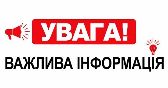 15 – 16 січня в Україні очікується значне зниження температури вночі до 12 – 18° морозу, місцями в північних областях до 21° морозу, вдень до 10 – 16° морозу, протягом 17 – 18 січня холодна погода утримається. Такі погодні умови можуть призвести до порушення руху транспорту. https://t.co/kPJFghgf1J