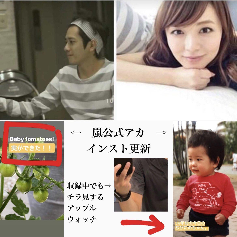 Twitter 伊藤 綾子