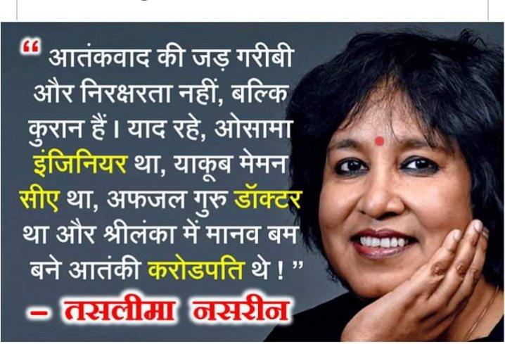 @MdNadim_786 @RahulGandhi फिर बोलते हो आतंकवाद का कोई महजब नही  होता। और रही बात डॉ ए पी जे अब्दुल कलाम की तो सबको पता हिन्दुस्तान के ज्यादतर मुस्लिम कलाम से ज्यादा आतंकी हाफिज सईद को पसंद करते है। और ये कड़वी सच्चाई है