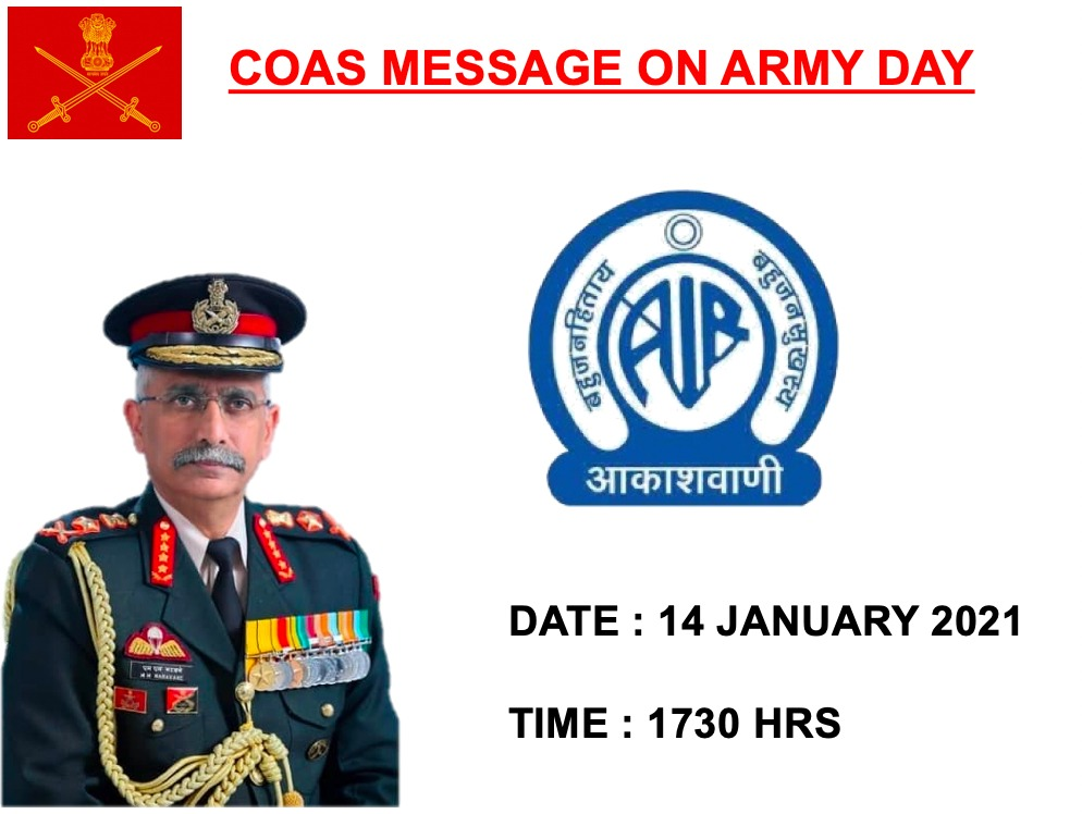 #ArmyDay  On the eve of the 73rd #ArmyDay, All #India Radio will #Broadcast the message of General MM Naravane #COAS on its #Indraprastha & #YouTube channels; 'AIR Live News 24x7' & 'Akashvani AIR'.  #StrongAndCapable