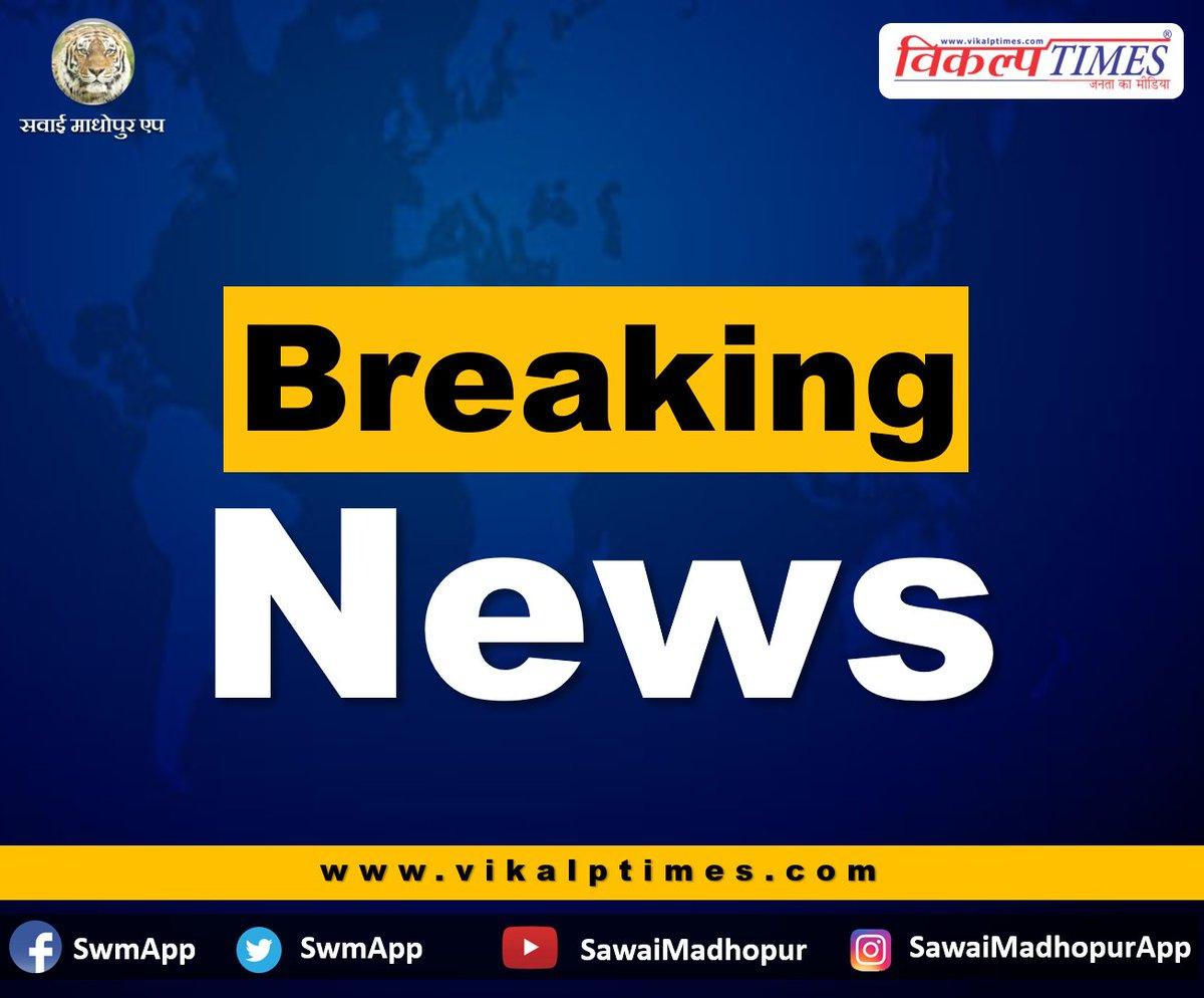 """#Breaking #SawaiMadhopur """"खेड़ली गांव में एक साथ तीन अजगरों का किया रेस्क्यू""""    #BreakingNews #Rescue #pythons #Ranthambore #GangapurCity #SawaiMadhopurApp #सवाईमाधोपुर"""