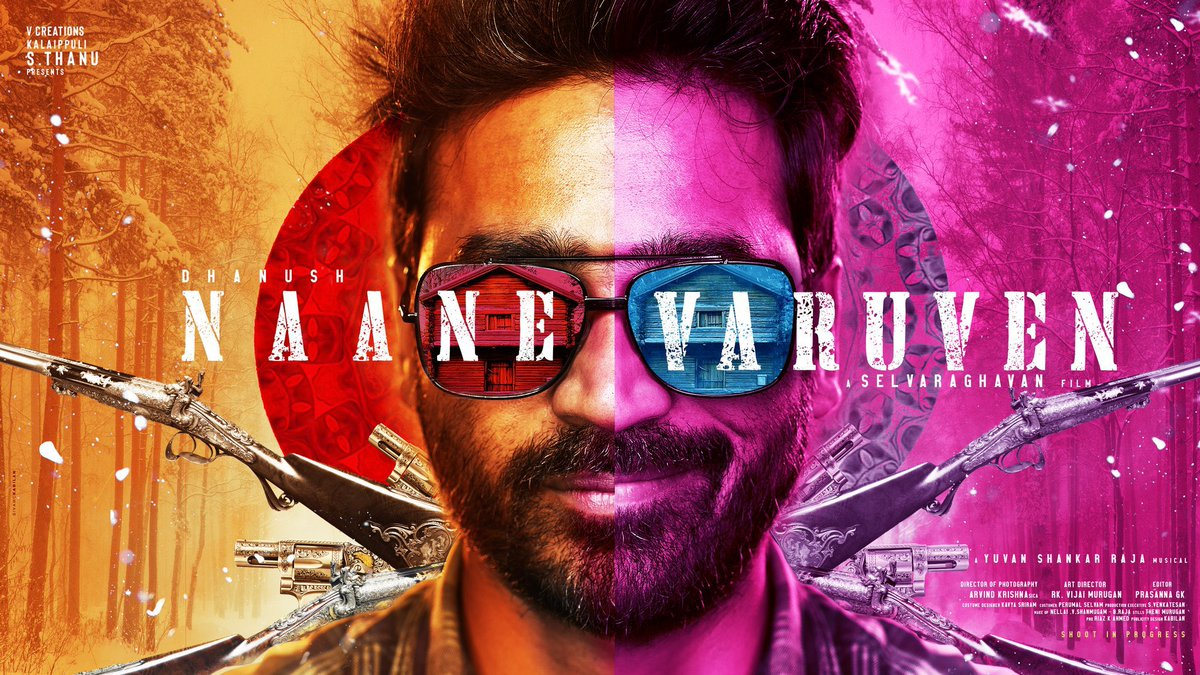 #S12 #naanevaruven #NV title look