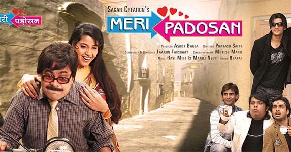 "दीपू श्रीवास्तव in a #GAY Role…..  कॉमेडी फिल्म ""#मेरीपडोसन"" में  दीपू श्रीवास्तव के साथ.  अभिनेता #संजयमिश्रा, #मुश्ताकखान  😎  सरवर आहूजा ,साधिका रंधावा & ख्याली.  देखें :- Youtube :   #DipooSrivastava in Comedy FILM ""#MERI #PADOSAN""  Actor #SanjayMishra"