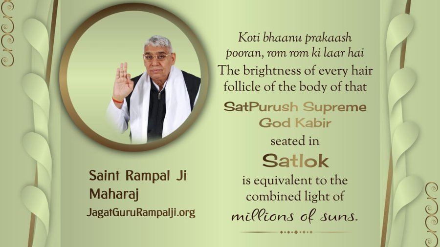 #GodMorningThrusday  FIRST,  one has to leave the customs prevalent in the society. Then only one can reach eternal place Satlok and can get rid of the cycles of death and birth. @SaintRampalJiM Visit Satlok Ashram YouTube Channel #thursdaymorning