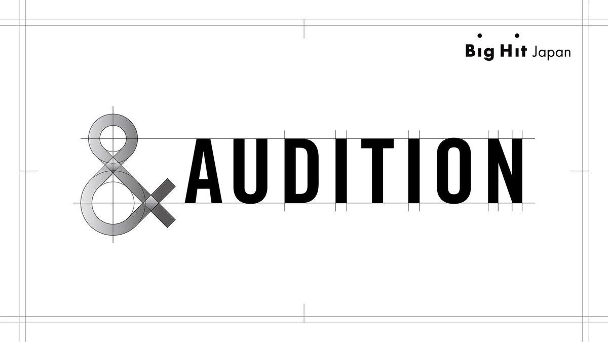 ㅤ &AUDITION締め切り間近⚠  日本からグローバルに活動する 2021年にデビューのボーイズグループメンバー募集中  HPまたは公式LINEから応募 締切 1月17日(日)23時59分まで  詳細はこちら👇   #BigHitJapanAudition