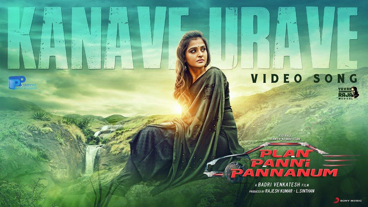 Love and love only! ♥️  #KanaveUrave video song from #PlanPanniPannanum out now! 🥰  ➡️   @thisisysr @shreyaghoshal @rio_raj @nambessan_ramya @positiveprint_ @dirbadri   #P3