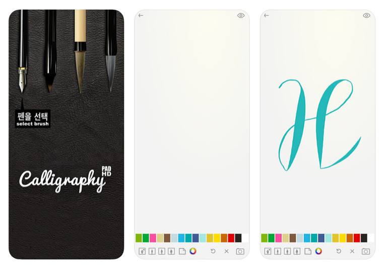 Create beautiful #lettering on your #iPhone https://t.co/Jz314gfvpd #artwork #illlustration #calligraphie #howtodraw  #planner #tutorial #journal #bujo #calligraphy #iPhone12 #watercolor #painting #drawing #sketch #watercolour #instagram #sketchbook #ipadpro #ipad #remotelearning https://t.co/CS2xxoPcDO