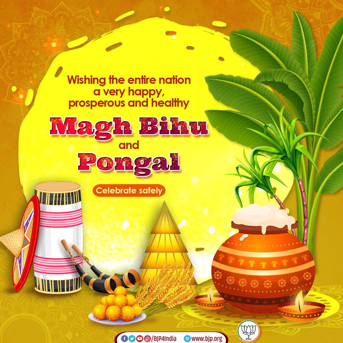 Wishing the entire nation a very happy, prosperous and healthy Magh Bihu and Pongal.