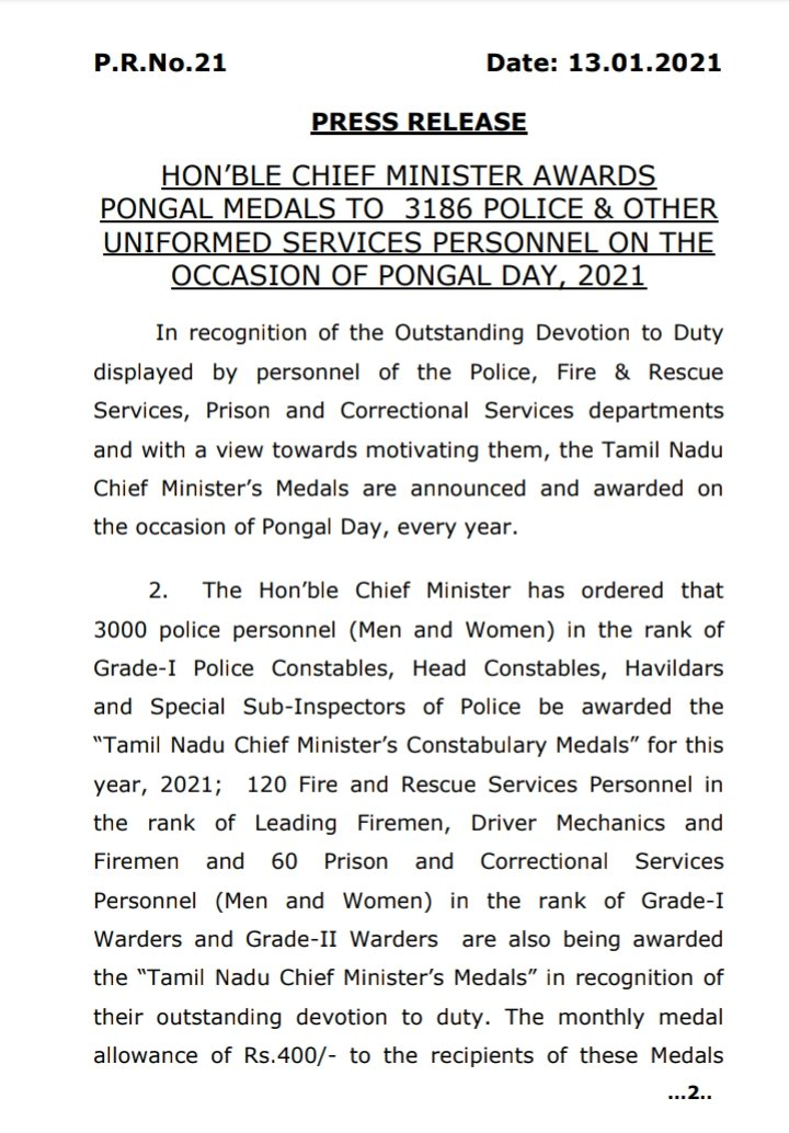 Tamil Nadu government announced awards and Pongal medals for over 3,000 police personnel