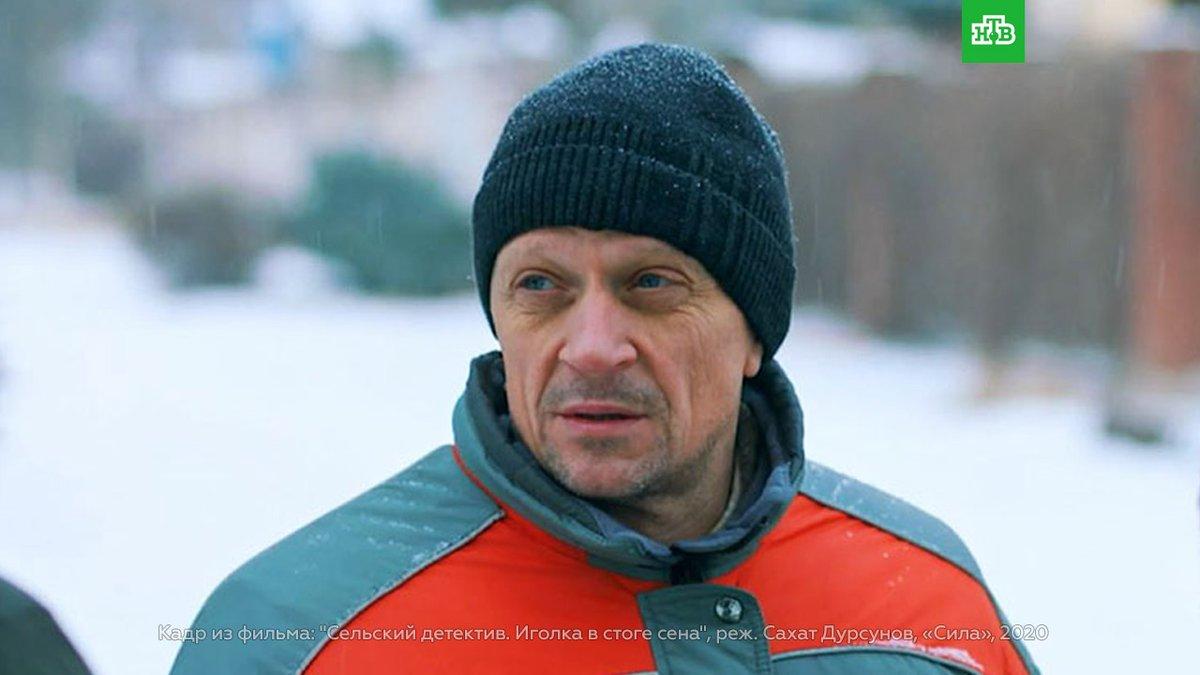 Актер Дмитрий Гусев умер в Москве. У него остановилось сердце после того, как он сел в машину после окончания съемок.   Дмитрию было 44 года. За свою карьеру он сыграл роли в 140 фильмах и сериалах, среди которых «Метод», «Глухарь» и «Склифосовский», «Воронины» и многие другие https://t.co/mjRYohwnVi