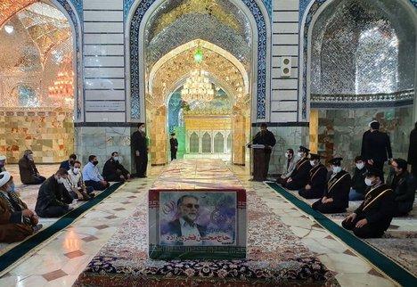 Families of Slain #Iran Nuclear Scientists Sue 'Terrorist' U.S. for $100 Million  #MohsenFakhrizadeh