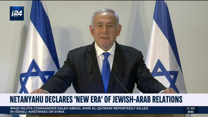 In Nazareth, Netanyahu declares 'new era' of Jewish-Arab relations in Israel Photo