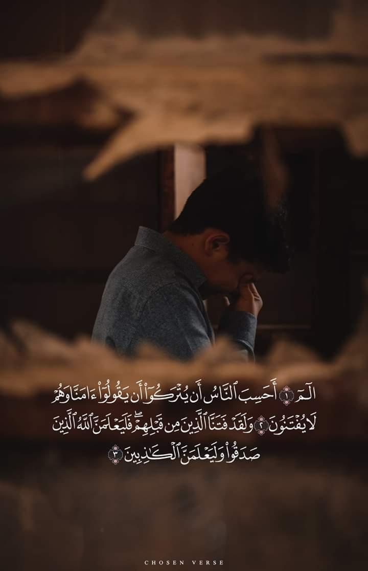 @Dr_alqarnee ريتويت بالخير تأتيك البركة قَالَ رسولُ اللَّه ﷺ (بلغوا عني ولو آية )
