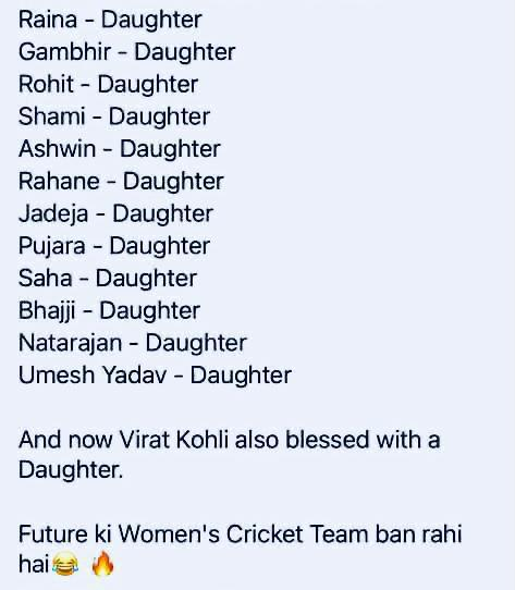 """T 3782 - An input from Ef  laksh ~  """"... and Dhoni also has daughter ..  will she be Captain ? 🙏''"""