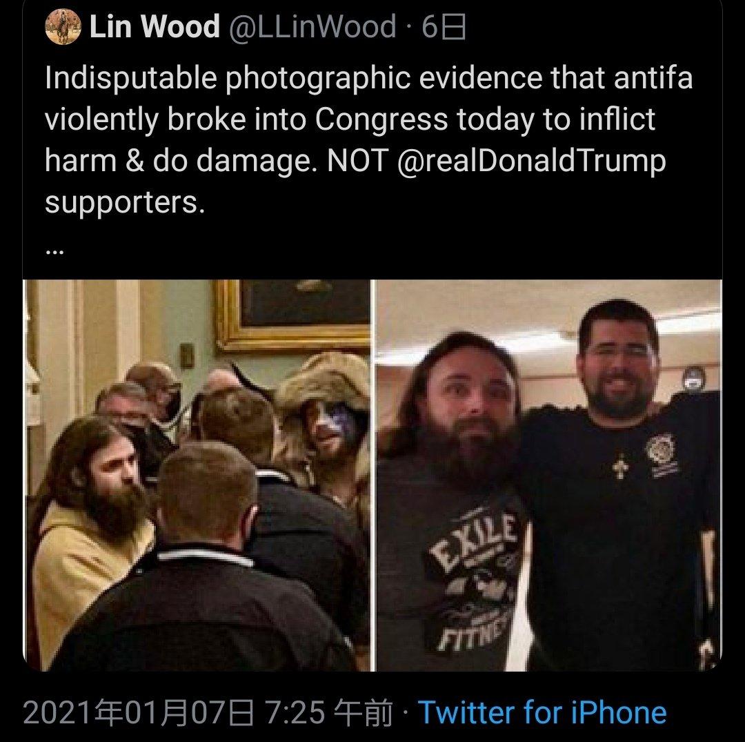 画像,トレンドに載ってるリンウッド弁護士って、否定的な文脈でアンティファのHPに掲載されたネオナチの画像を恣意的に切り取って、「議会に乗り込んだのはアンティファだ」と…