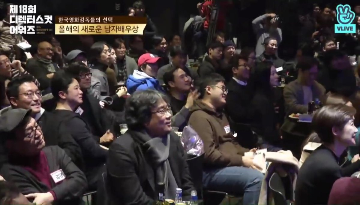 I would never forget the day The Bong Joon Ho and some of Korea's best of the best directors looking like a proud parent watching their son Doh Kyungsoo received his first Director's Cut Award an award they collectively voted to be given to the most deserving actor.