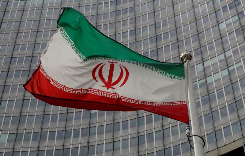 Iran works on uranium metal for reactor fuel in new breach of nuclear deal https://t.co/N9qgpoRCp1 https://t.co/LEAXqhJbsI